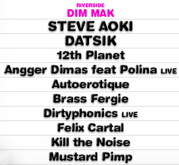 sat riverside Electric Zoo Festival 2012: What You Need to Know – Saturday: Riverside (Dim Mak)