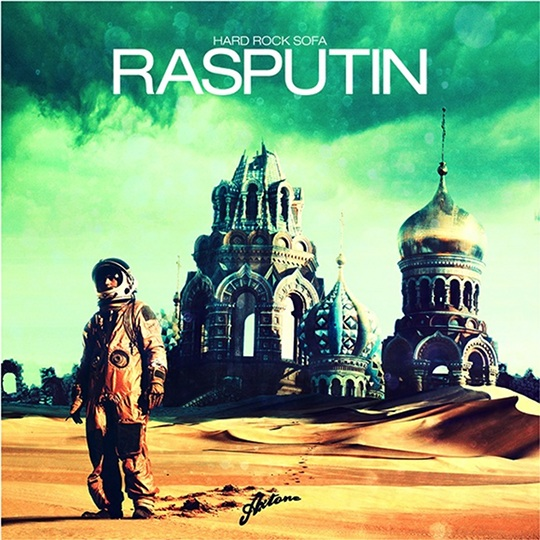 rasputin Hard Rock Sofa   Rasputin