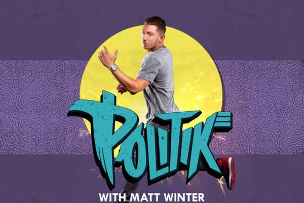 Marquee NYC_DJ Politik